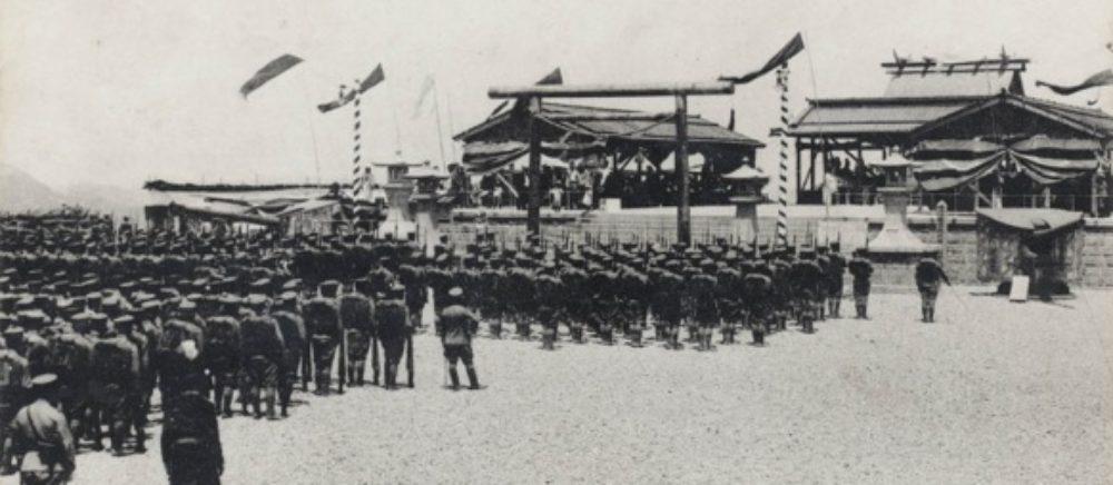 Le shintô moderne et la Mandchourie japonaise